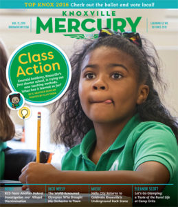 Emerald Academy in Knoxville, TN. Mercury cover photo by Clay Duda.